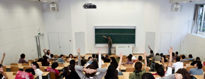 classroom-skool